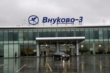 внуково руководство аэропорта - фото 8